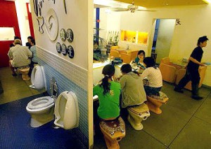 Modern toilet diner